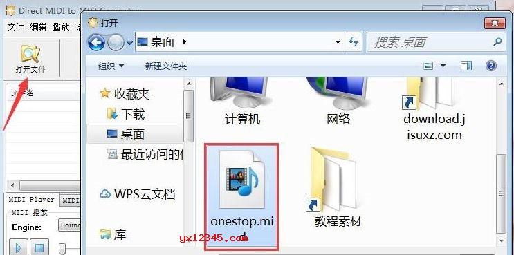 Direct MIDI to MP3 Converter软件使用方法