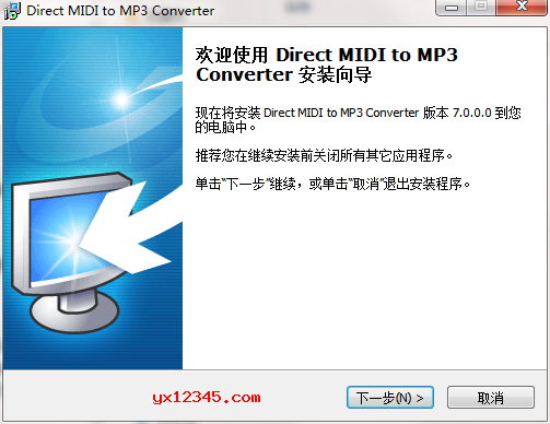 Direct MIDI to MP3 Converter软件安装方法
