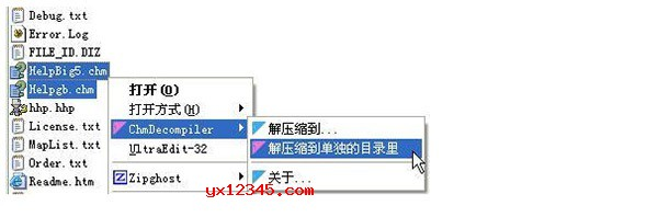 支持右键反编译功能