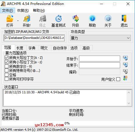 ARCHPR ZIP与RAR压缩文件密码破解_Advanced Archive Password Recovery