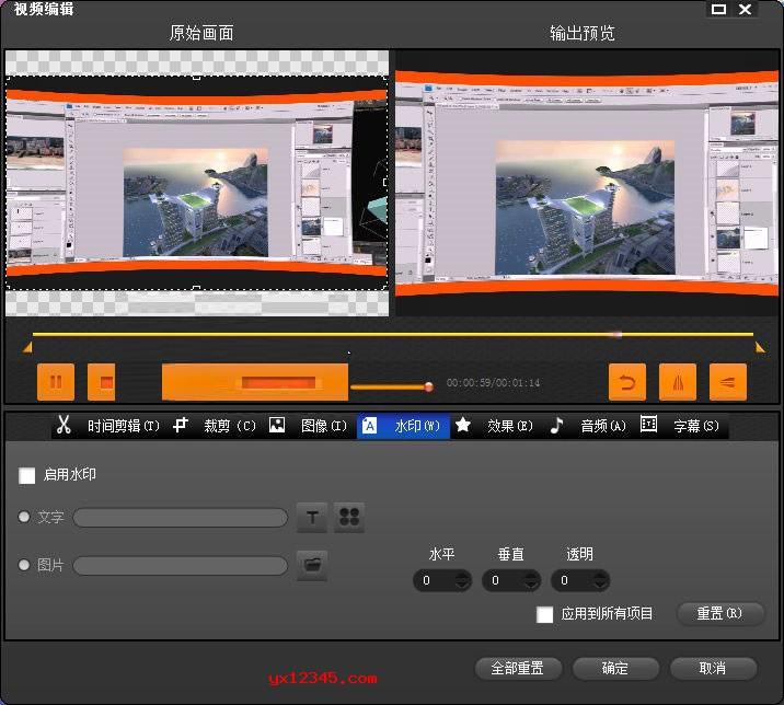 M4A Converter软件视频剪辑界面截图