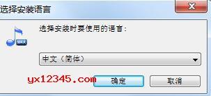 bigasoft m4a converter软件安装方法