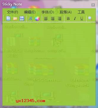 Sticky Note桌面便签软件 V2.0 汉化版下载