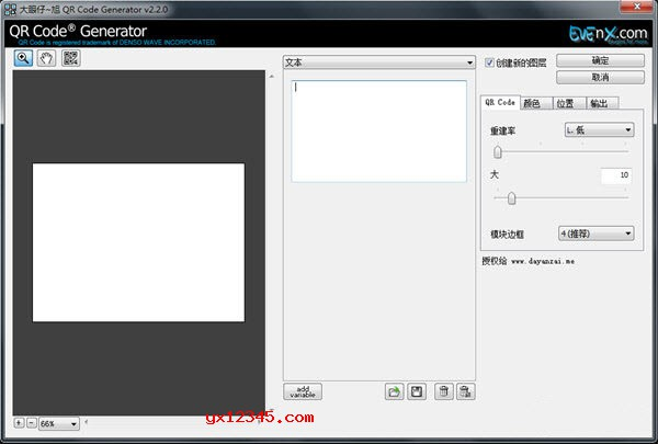 PS制作二维码滤镜插件_EVEnX QR Code Generator