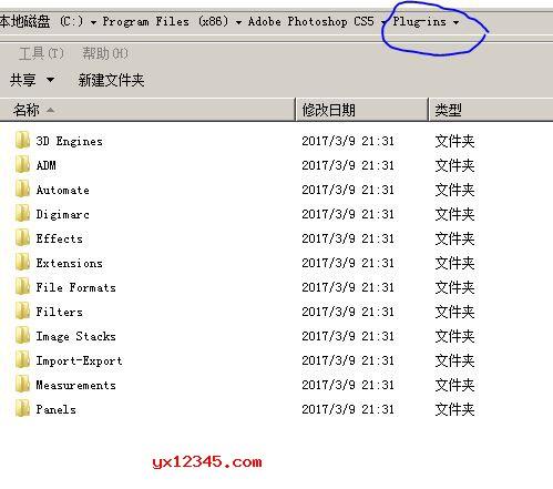 "解压后,把对应目录中的""QRCode.8bf""与""AutoLayer.8li""覆盖到Photoshop 的Plug-ins目录下即可"