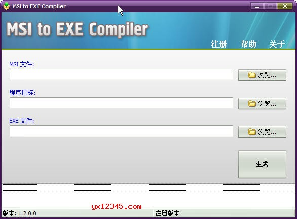 msi转exe工具_MSI to EXE Compiler_MSI安装程序转EXE安装程序