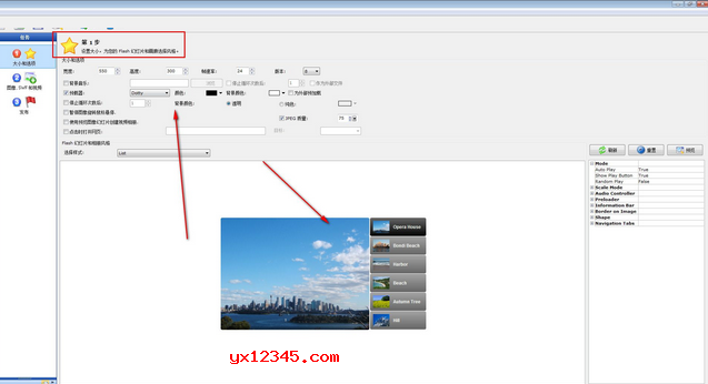 Aleo Flash Slideshow Gallery Maker制作flash相册教程