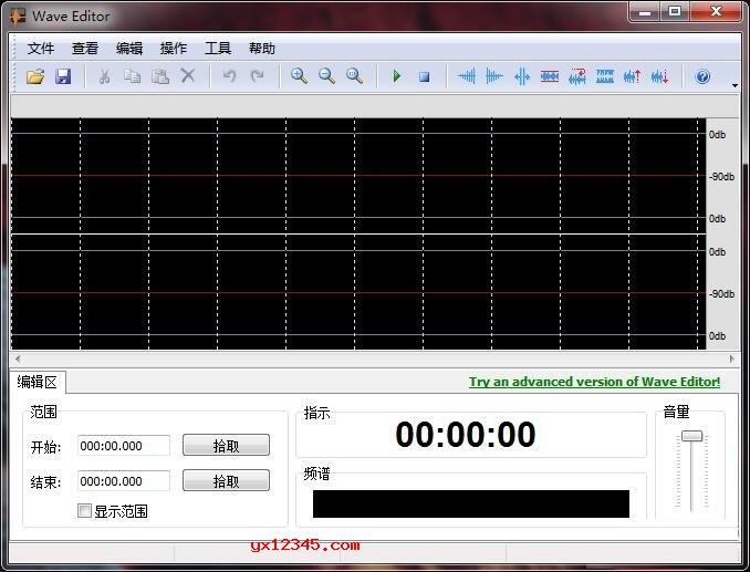 wave editor绿色中文版_音频编辑、音乐剪辑软件