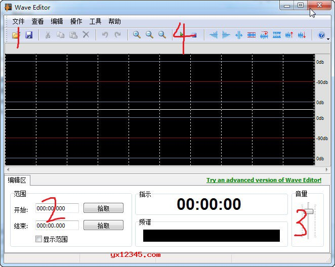 Wave Editor软件使用方法图解