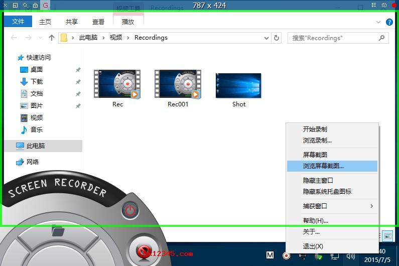 屏幕录制方式选择界面