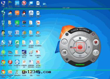 打开软件第一步设置好录屏的区域,随后点击中间红色的录制按钮。