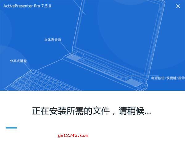双击ActivePresenter_Setup_7.5.12.exe安装程序开始安装。