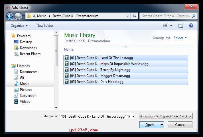 打开lamexp绿色版,加入文件。