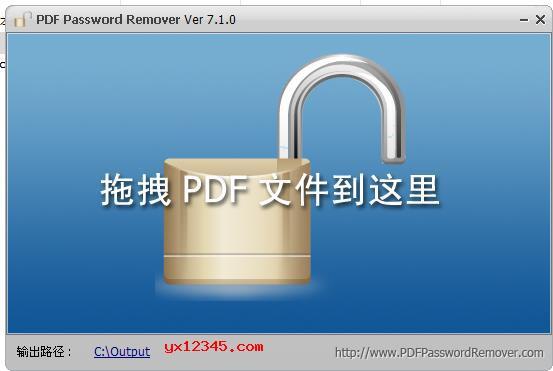 重新启动软件软件已注册,破解成功。
