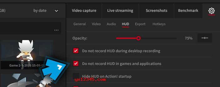如果您不想在录制的游戏视频中包含HUD,可以选择关闭HUD。