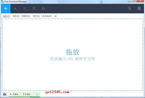 Free Download Manager下载工具使用方法