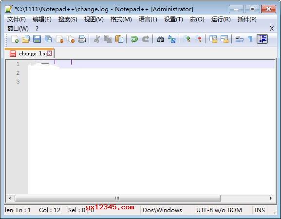 Notepad++绿色中文版_好用的文本与代码编辑器软件