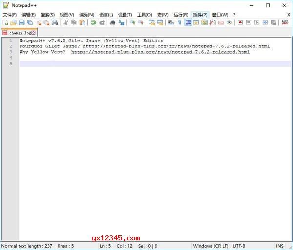Notepad++绿色版运行界面截图