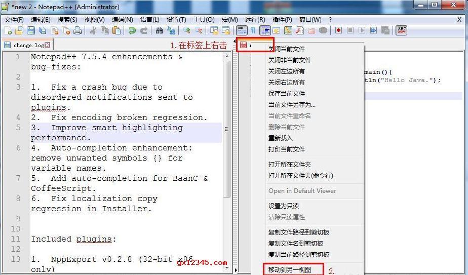 让Notepad++支持同时编辑两个文件方法