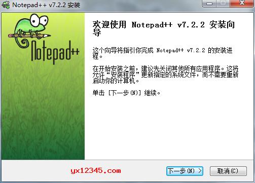 """双击npp.7.8.4.Installer.x64.exe安装程序开始安装,第一步选择语言,这里选简体中文,点击""""OK""""按钮。"""