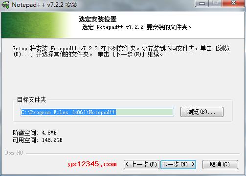选择安装Notepad++位置