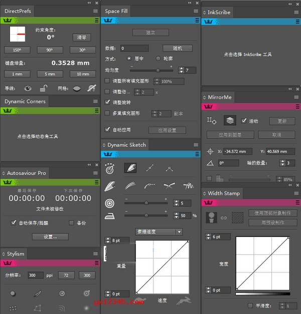 astute graphics含序列号汉化破解版_Astute Graphics AI插件合集