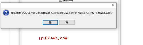 如果您的数据库还是无法连接,您需要确定一下您的数据库密码是否正确