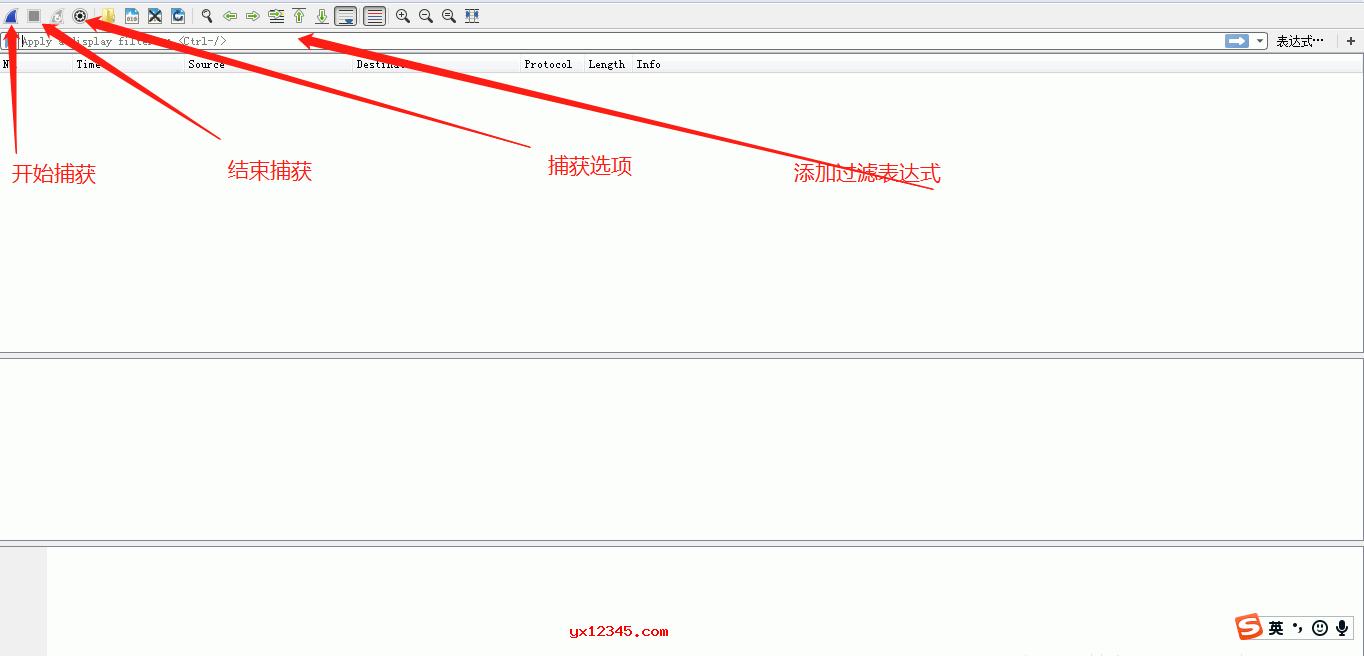 打开wireshark,设置过滤器后点击捕捉按钮。
