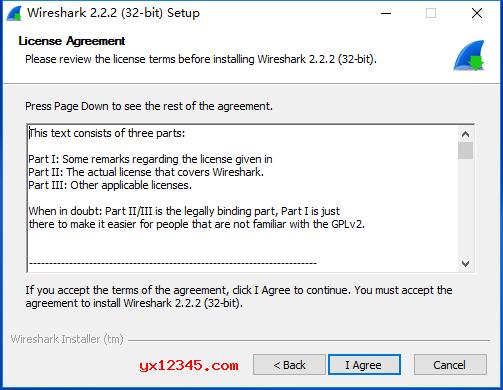 解压后打开wireshark.exe安装程序开始安装。