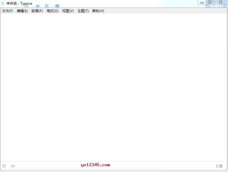 本地免费Markdown编辑器_typora中文版