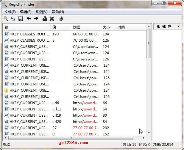 增强版注册表编辑器工具_Registry Finder绿色汉化版
