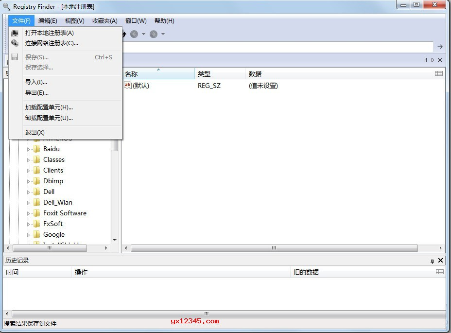 Registry Finder注册表工具功能截图