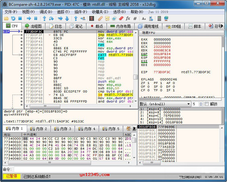 x64_dbg调试器_Windows应用程序32位/64位调试器