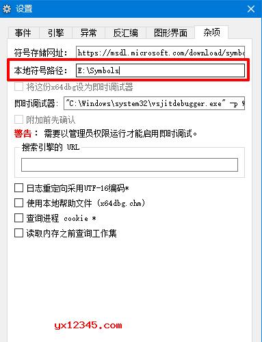 按图操作设置符号文件保存路径