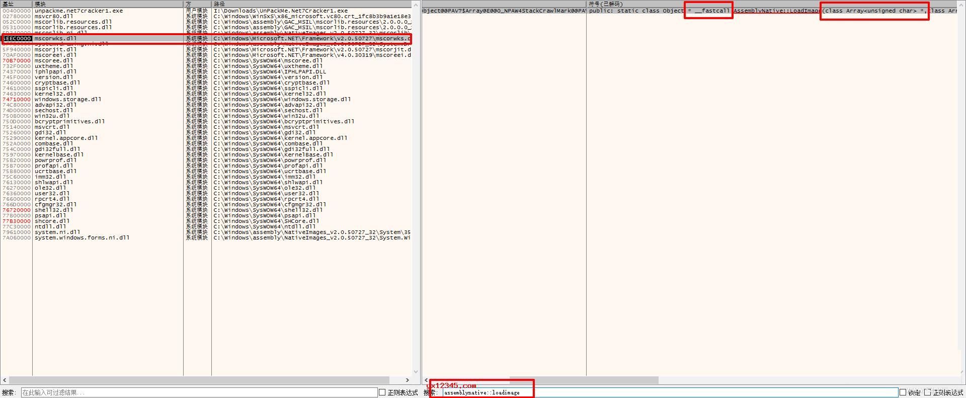 x64_dbg查看函数调用时的参数