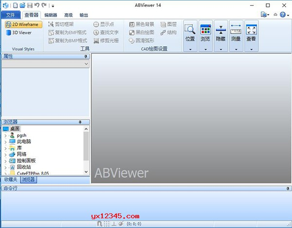 ABViewer 14破解版主界面截图