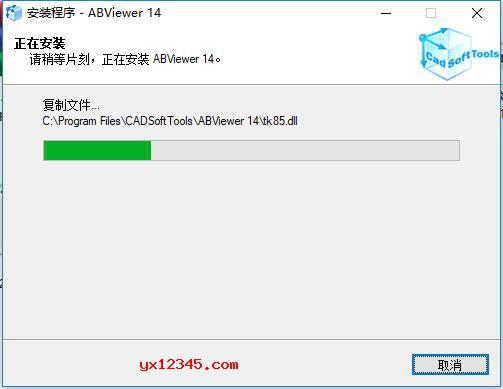 正在安装abviewer官方软件