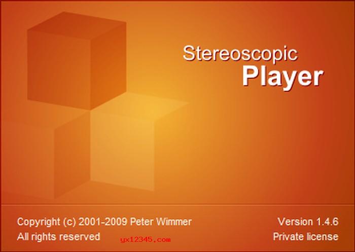 stereoscopic player启动界面截图
