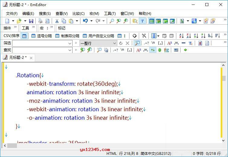 emeditor绿色中文破解版_好用的文本编辑与代码编辑器软件
