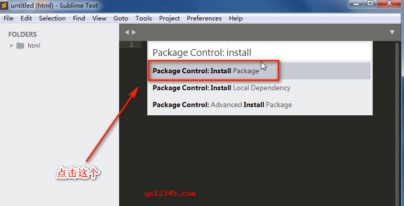 在打开的窗口中输入《install》,在出现的选项中找到《Package Control Install Package》选项。
