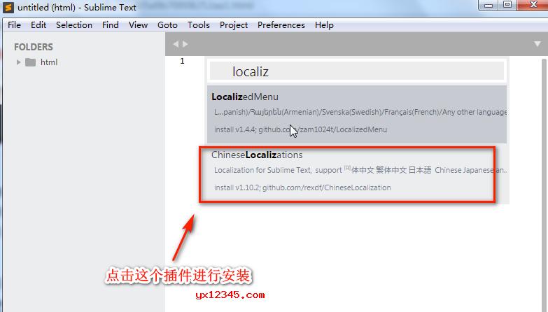 在打开的窗口中输入《localiz》,在出现的选项中找到《ChineseLocalizations》选项。