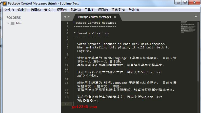 点击《ChineseLocalizations》插件安装