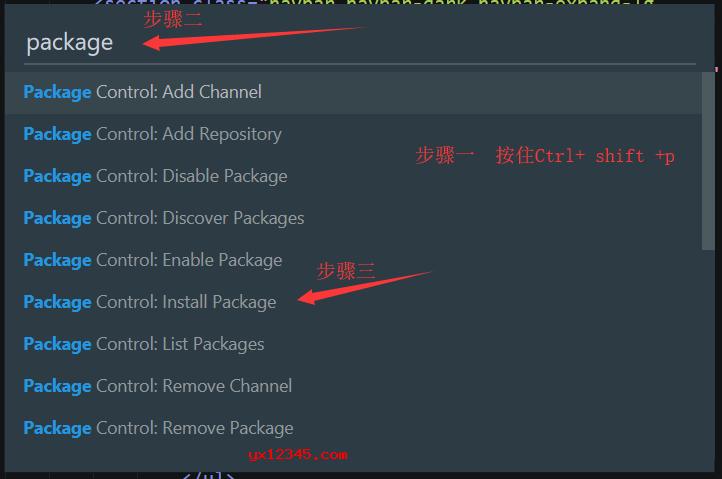 sublime text 3插件安装方法
