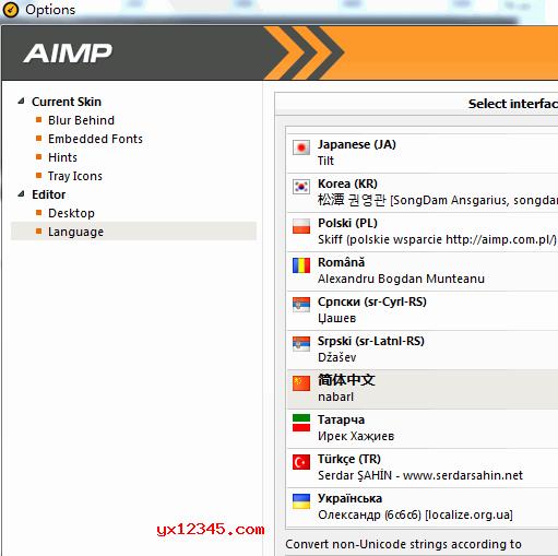 打开软件找到Project下面的Option菜单打开,随后在Language列表中选择简体中文,随后点击应用Apply就OK了。
