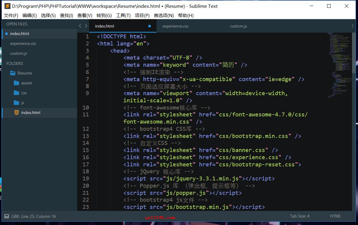 sublime text 3中文破解版_好用的文本与代码编辑器