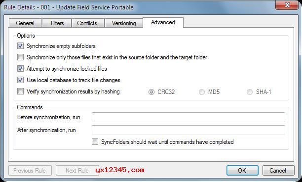 SyncFolders编辑规则3界面