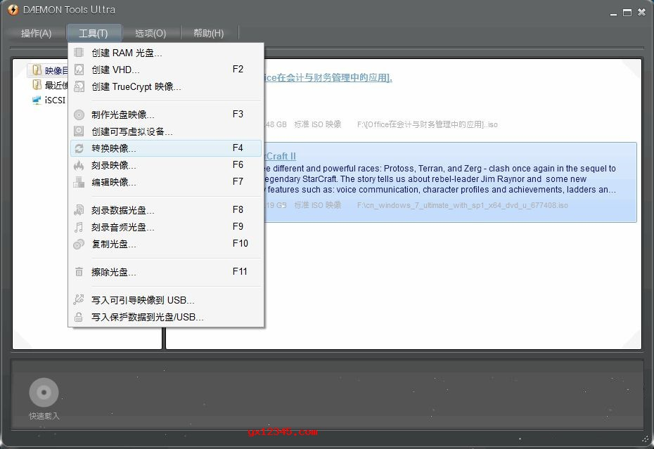 daemon tools ultra 6中文破解版_好用的免重启虚拟光驱软件