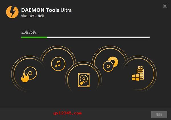 运行DAEMON.Tools.Ultra.5.5.1.1072.exe安装程序安装官方软件