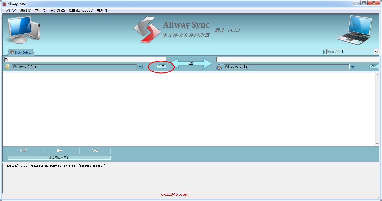 打开allway sync,设置本地同步文件夹