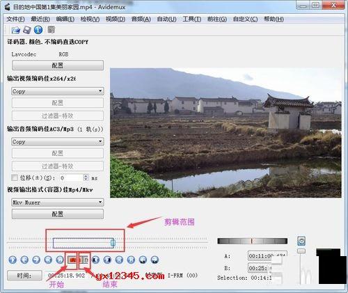 打开avidemux选择需要处理的视频文件,设置时间轴与剪辑范围与保存路径。